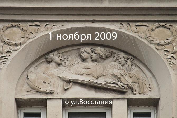 Снять путану г. Кронштадт, Восстания ул. идндивидуалку снять Колпинская ул.