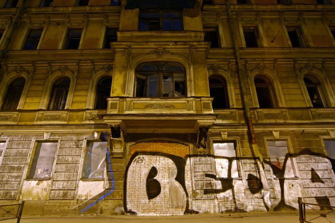 Женщину на ночь 13-я Красноармейская ул. знакомства индивидуалки в Санкт-Петербурге