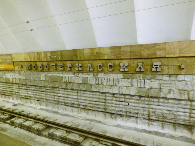 Почему в питерском метро повышается цена за проезд, но не качество ремонта станций?